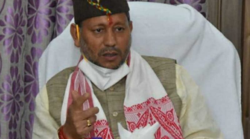 उत्तराखंड से बड़ी खबर, मुख्यमंत्री तीरथ सिंह रावत ने दिए उच्च स्तरीय जांच के आदेश