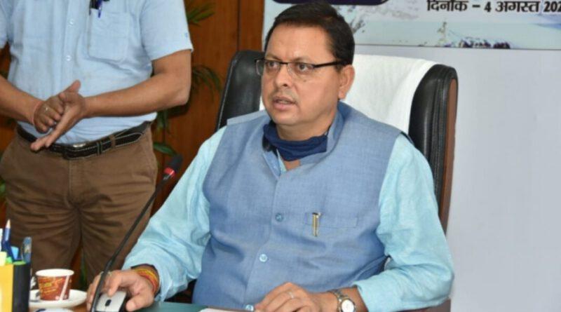 उत्तराखंड से बड़ी खबर, मुख्यमंत्री पुष्कर धामी ने किया उत्तराखंड में भूकम्प एलर्ट एप का शुभारम्भ